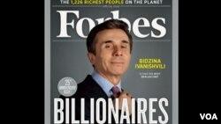Một ấn bản của Tạp chí Forbes.
