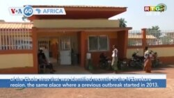 VOA60 Afrikaa - Guinea Sees First Ebola Deaths Since 2016