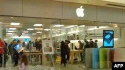 Магазин компании Apple
