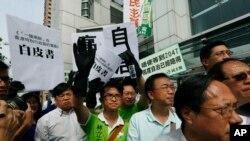 Người biểu tình bên ngoài văn phòng liên lạc của Trung Quốc ở Hồng Kông chỉ trích bạch thư được công bố bởi Hội đồng Nhà nước Bắc Kinh, ngày 11/6/2014.