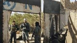 حمله به دفتر سازمان ملل متحد در هرات