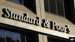 Fitch daría un paso similar al de Standard and Poors cuando degradó la calificación crediticia del país en 2011.