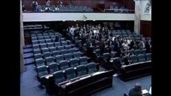 Македонија - Парламентот се распушти