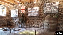 ერგნეთი, ომის მუზეუმი