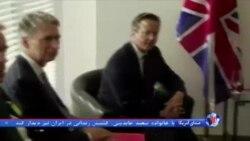 ایران آماده بازگشایی سفارت انگلیس؛ موانع هنوز هست