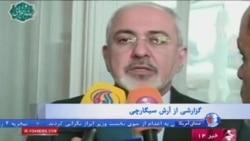 اعتراض ایران به حمله عربستان به یمن