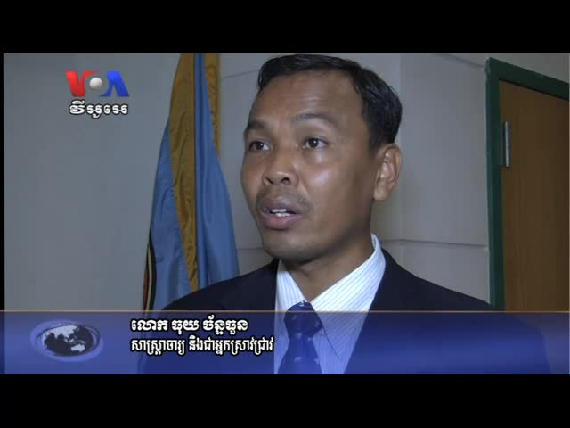 Without Iron, No Angkor Wat, Researcher Says