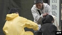 Japonya'dan Nükleer Bölgeye Girenlere Para Cezası