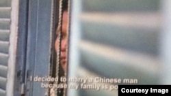 """I decided to marry a Chinese man because my family is poor,"" says a woman in the film ""Bride With a Price Tag."""
