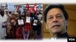 وزیراعظم عمران خان