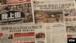 香港媒体连日来大篇幅报道免费电视牌照争议(美国之音海彦拍摄)
