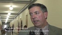 Американские эксперты о ситуации в Крыму - ЧАСТЬ 2