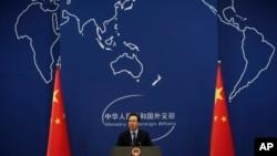 중국 외교부 정례브리핑. (자료사진)