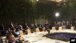 APEC 정상회담 모습(자료사진)