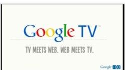 شبکه تلویزیون گوگل راه اندازی می شود