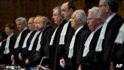Sudije prilikom objavljivanja presude, Hag, 3. februar 2015.