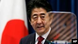 日本的新安全姿態,安倍晉三呼籲修憲。