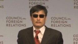 2012-06-01 粵語新聞: 陳光誠: 中國民主改革緩慢但不可逆轉