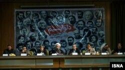 گردهمایی گروهی از منتقدان دولت حسن روحانی در همایشی تحت عنوان «دلواپسیم»، ۱۳ اردیبهشت ۱۳۹۳