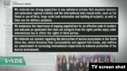 VOA连线(张蓉湘):G7外长会议公报,反对在南中国海填海造岛