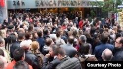 Митинг вкладчиков банка BPA