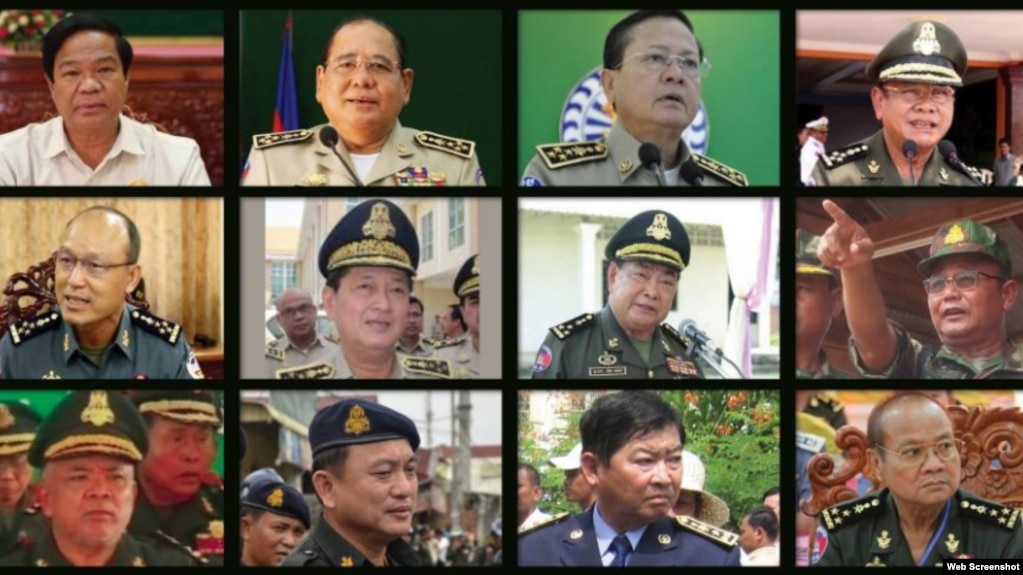 Hun Sen's top 12 senior military generals have been alleged in serious systemic human rights abuses in a 213-page Human Rights Watch (HRW) report.​ (Web screenshot from Human Rights Watch website.)