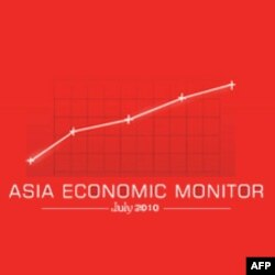 亚洲经济监测报告