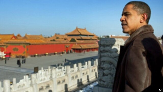 President Obama at Forbidden City in Beijing