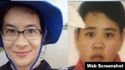 """Bà Đinh Thị Thu Thủy (trái) và bà Mã Phùng Ngọc Phú bị bắt vì viết bài """"chống nhà nước"""" trên Facebook. Photo Facebook Dinh Thi Thu Thuy và báo Dân Trí"""