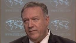 美國國務卿蓬佩奧在國務院的記者會上講話。 (2019年11月18日)