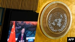 Chinese president Xi Jinping virtually addresses the 76th Session of the UN General Assembly on Sept. 21, 2021 in New York.