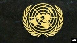本年度的聯合國大會已於9月16日開幕,從9月22日起將舉行一系列高級會議,世界領導人將聚首紐約。圖為聯合國標誌。