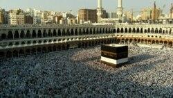 افزایش تدابیر امنیتی پیش از آغاز برگزاری مراسم سالانه حج در عربستان سعودی