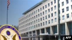 SHBA: Shqipëria - vend tranzit për trafikantët e drogave