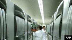 Supercomputer của TQ xếp hạng nhanh hàng thứ nhì thế giới