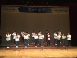 탈북 청소년학교 '1-3 세대 어울림 효사랑 콘서트' 열어