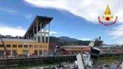 အီတလီမိုးသက္ေလျပင္း လူ ၁၇ ဦးေသဆံုး