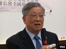 台灣無任所大使吳運東