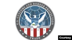 美國海關和邊境保護局標誌。