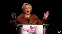 Former Secretary of State Hillary Clinton speaks during a benefit to celebrate the 25th anniversary of Rabbi Sharon Kleinbaum at the Congregation Beit Simchat Torah, Monday, Dec. 4, 2017, in New York.