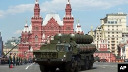 FILE - Russian S-400 air defense missile systems are seen during the Victory Day military parade marking 71 years after the victory in WWII in Red Square in Moscow, Russia, May 9, 2016.