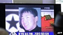 Сину лідера КНДР, 27-річному Кім Чен Уну присвоєно звання генерала армії