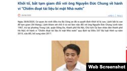Bộ Công an Việt Nam loan báo ông Nguyễn Đức Chung bị bắt ngày 28/8/2020.