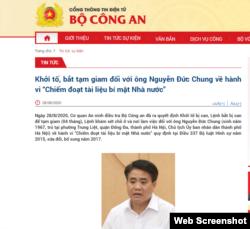 Bộ Công an Việt Nam loan báo ông Nguyễn Đức Chung bị bắt 28/8/2020.