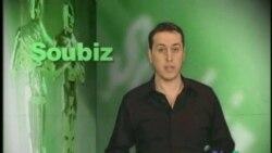 Şoubiz Xəbərləri 17.02.2012