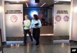 Спільний центр NSA та Кіберкомандування