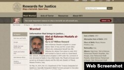 This screen capture from the Rewards for Justice website contains information about Abd al-Rahman Mustafa al-Qaduli, a former Islamic State deputy leader.