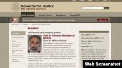 امریکا د عبدالرحمن مصطفی القادولي په اړه د معلومات د ورکولو لپاره اوه میلیون ډالره انعام ټاکلی دی
