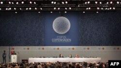 کنفرانس بین المللی تغییرات آب و هوایی سازمان ملل متحد در کپنهاگ