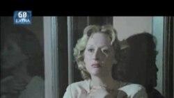 VOA 60- VOA Extra - Oscar Meryl Streep